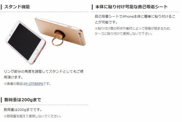 3293c3aedf スマートリング 吸着シートでiPhone背面に簡単貼り付け!スタンドとしても ...