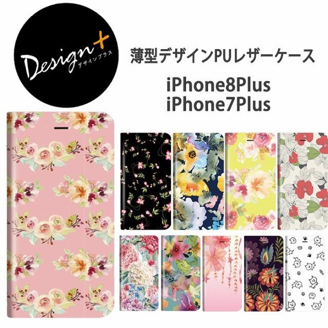 f9a33d7115 iPhone 8 Plus iPhone 7 Plus ケース カバー 手帳型ケース 薄型デザイン PUレザーケース