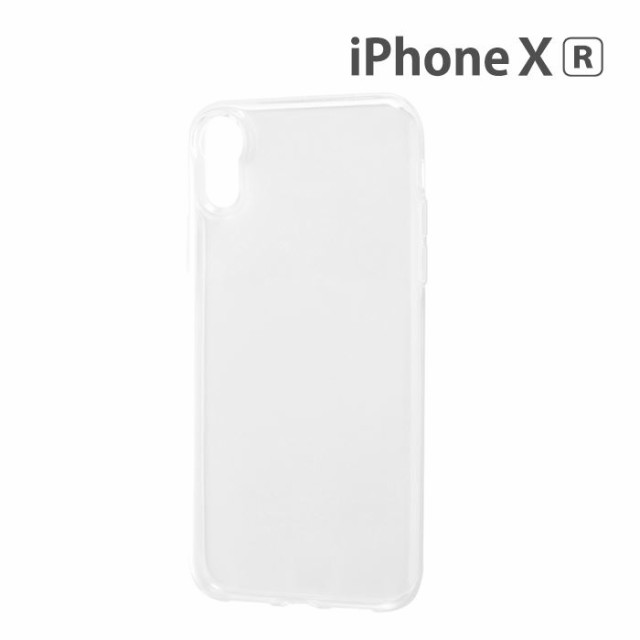 3f9decd6f9 iPhone XR 対応 iPhoneXR 6.1インチモデル ケース カバー ソフトケース TPUソフトケース 極薄