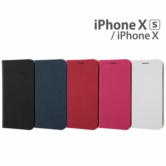 1a514290c3 iPhone XS iPhone X 対応 iPhoneXS iPhoneX ケース カバー 手帳型ケース マグネットタイプ 二つ折