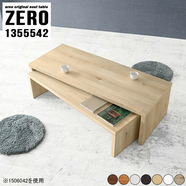 ちゃぶ台 四角 座卓 フロアテーブル センターテーブル ローテーブル カフェテーブル ティーテーブル 和室 【ZERO1355542/木目】