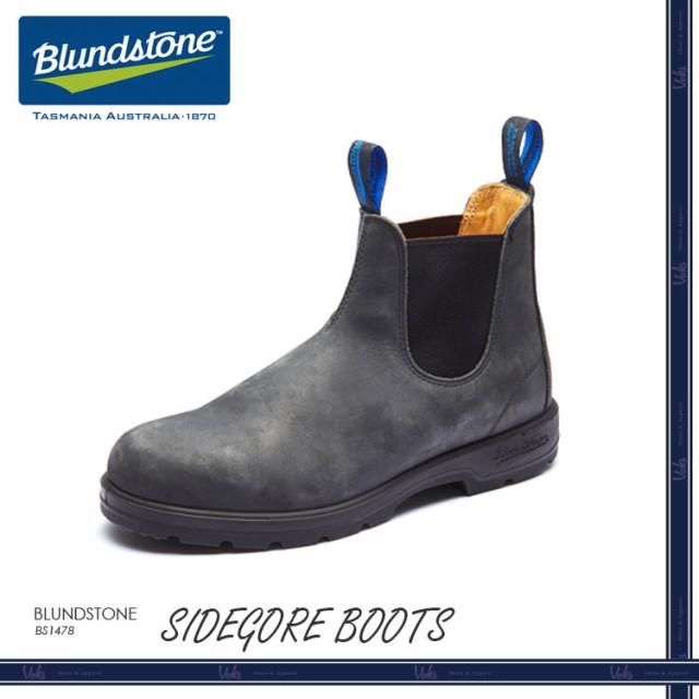【中古】 Blundstone ブランドストーン サイドゴアブーツ BS1478 ラスティックBLK ワークブーツ Super 550 Series, 天然石 パワーストーン ラトリエ 2b885fc7