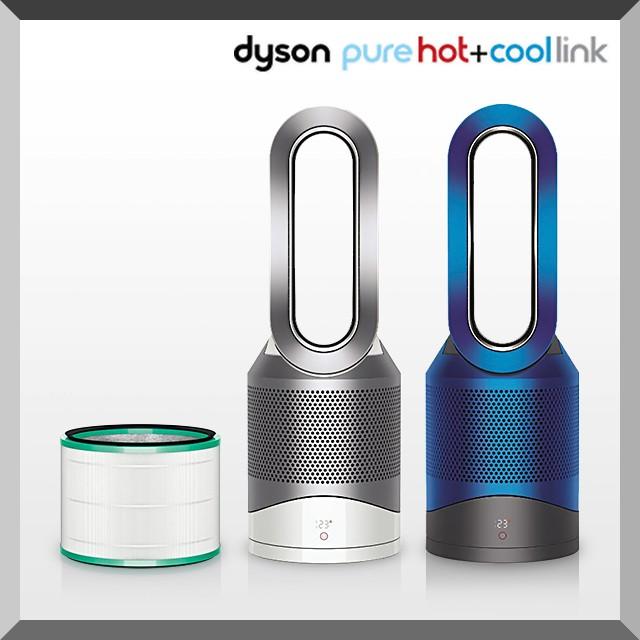 最安値挑戦! ダイソン Dyson 空気清浄機能付 ファンヒーター Dyson HP03 Pure Hot + + Cool 空気清浄機能付 Link HP03 交換用フィルター付属セット, テラネット:707e4915 --- salsathekas.de