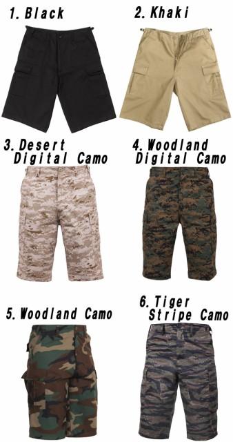 Rothco 72267 Desert Digital Camo Long Length BDU Shorts