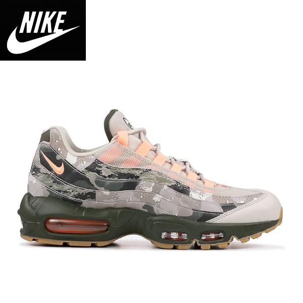 有名なブランド Nike ナイキ エアーマックスAir Max 95 エアーマックスAir Essential Camo Grey 95 Grey Pinkカモ迷彩柄, もち処木乃幡:9bba45b1 --- buergerverein-machern-mitte.de