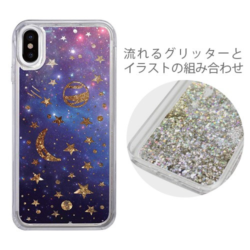 how to download a video to iphone iphone xケース icover sparkle space キラキラ ラメ 流れる グリッター 動く 20007