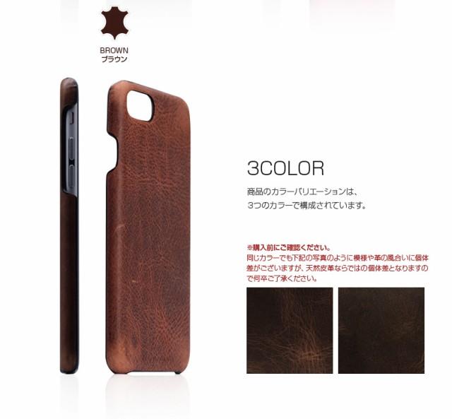 iPhone7 ケース カバー SLG Design Badalassi Wax Bar case(エスエルジーデザイン バダラッシーワックスバーケース)アイフォン 本革