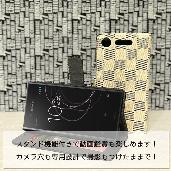 Xperia XZ1 SO-01K SOV36 ケース モノトーン チェック柄 格子柄 市松模様 レザーケース 手帳型ケース スマホケース カバー ストラップ付き エクスペリア xperia xz1 so-01k sov36