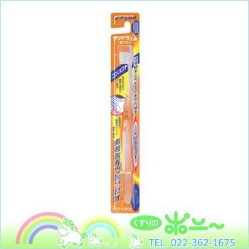 デントウェル歯ブラシ コンパクト やわらかめ ×12本【大正製薬】【4987306038233】
