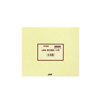 新しい到着 【第2類医薬品】JPS漢方-14 五苓散「ごれいさん」9包(3日分)【JPS製薬】【4987438071412】【メール便送料無料!】-医薬品