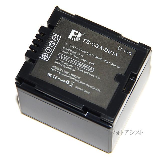 DC Power Cable Cord Panasonic VDRD230 PVGS320 PVGS35 PVGS36 PVGS39 PVGS59 SDRH20
