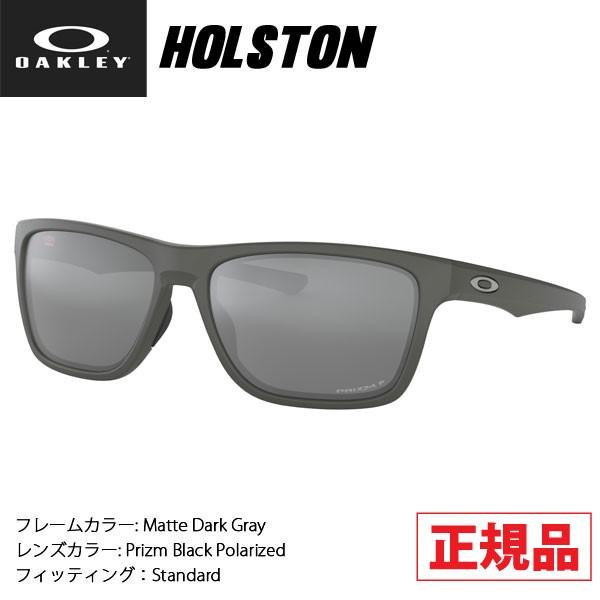 731b7fc006 カジュアル ライフスタイル サングラス オークリー OAKLEY HOLSTON ホルストン Matte Dark Grey Prizm Black  Polarized
