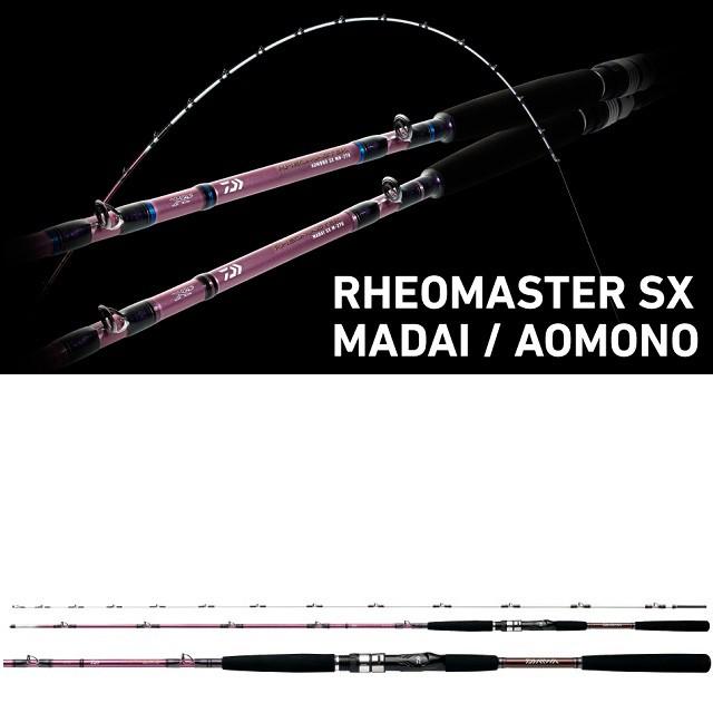 大割引 ダイワ リーオマスター真鯛SX S-270, 超格安一点 e9d27f8e