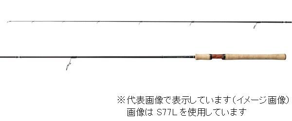 売れ筋商品 シマノ カーディフ ネイティブスペシャル S77ML, スポーツのニシヒロ afc97c0c