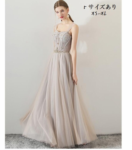 bc6aabcfc03dfc 刺繍 ロングドレス ウェディングドレス 結婚式 パーティドレス お呼ばれ ピアノ 発表会 二次会 忘年会 撮影