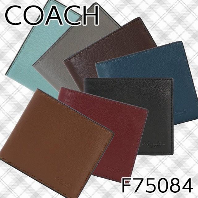 de4c9dfb3b18 ポイント2倍】コーチ 二つ折り財布 メンズ COACH F75084 アウトレットの ...