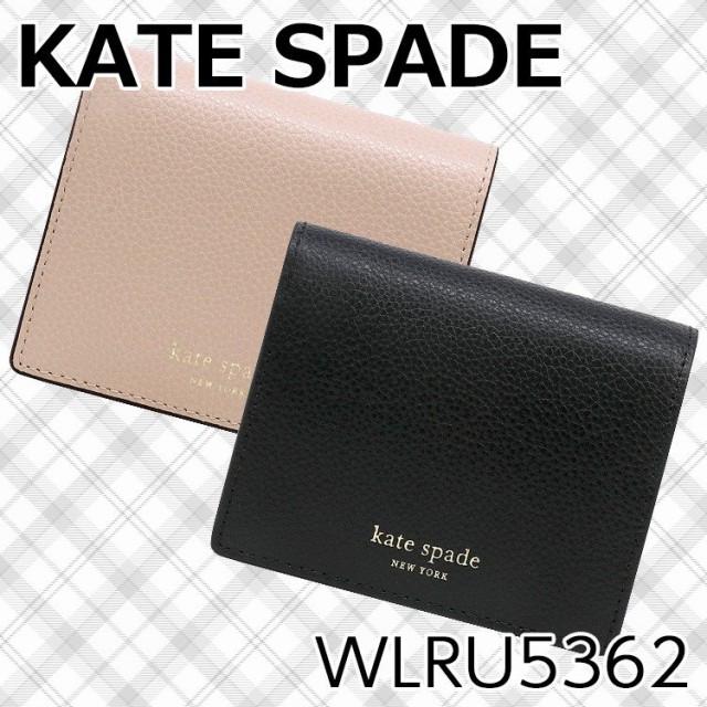 big sale 4d4b8 fdda3 【ポイント2倍】ケイトスペード 二つ折り財布 レディース KATE SPADE WLRU5362 アウトレット|au Wowma!(ワウマ)
