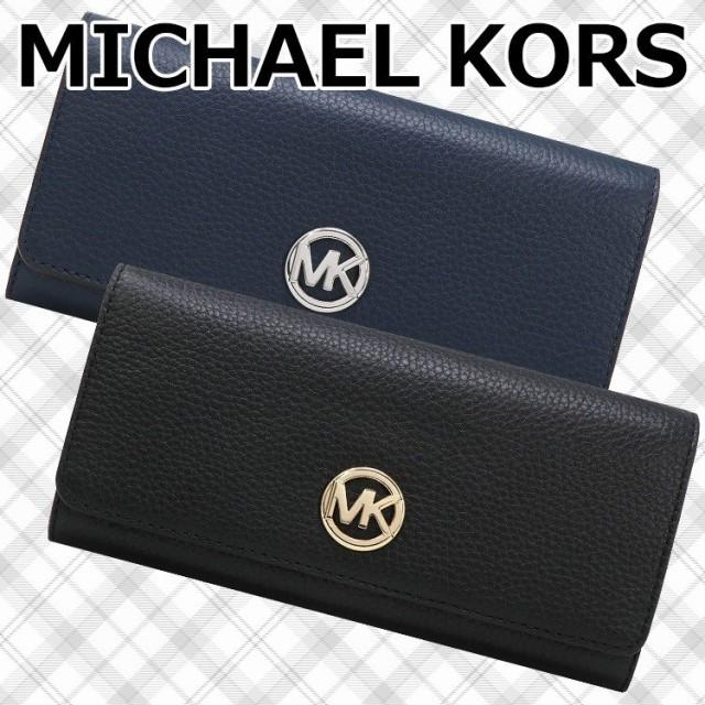 new products c6536 1ee97 【ポイント2倍】マイケルコース 長財布 レディース MICHAEL KORS 35H8GFTE1L / 35H8SFTE1L アウトレット|au  Wowma!(ワウマ)