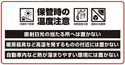 東京マルイ No.35 パーフェクトヒット ベアリングバイオ 0.25g BB弾 1300発入