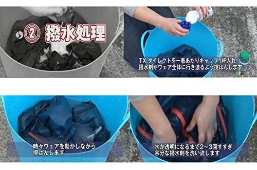 NIKWAX(ニクワックス) 洗濯洗剤 ダウン専用洗剤 ダウンウォッシュダイレクト EBE1K1