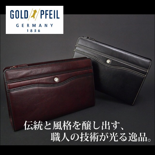 【クーポン対象外】 ゴールドファイル GOLDPFEIL オックスフォード セカンドバッグ ゴールドファイル GOLDPFEIL ストラップ取り付け可能 オックスフォード 901206(北海道沖縄/離島別途送料), APS-ipp:b4842e33 --- 1gc.de