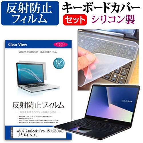 asus zenbook pro 15 ux580gd 15.6