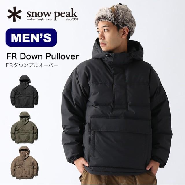 ビッグ割引 snow peak スノーピーク FR ダウンプルオーバー, 釧路郡 ce78e53e