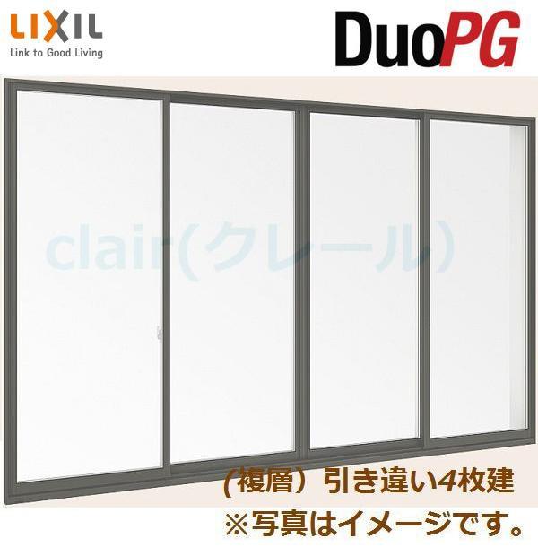 超安い デュオPG 複層ガラス 引違い窓 4枚建 単体 サッシ 半外付型 呼称 251094 W:2,550mm × H:970mm LIXIL リクシル TOSTEM トステム, BLACKANNY f4e362d4