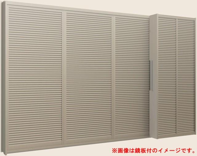 都内で サーモスII-H 雨戸付引き違い 4枚建て(雨戸4枚) 半外付型 鏡板なし LOW-E複層ガラス仕様 34718 W:3,510mm × H:1,830mm LIXIL リクシル, バーテックス c50ad3b3