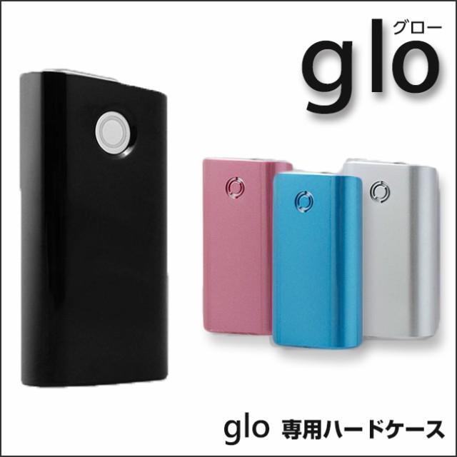 グロー グローケース glo カバー gloケース ハードケース シンプル 加熱式たばこ 電子たばこ|au Wowma!(ワウマ)
