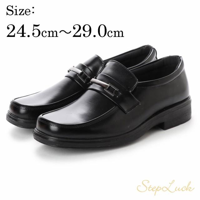 776e18f52454b ステップラック Step Luck 軽量 ソフト素材 スクエアトゥ ビットローファー メンズ ビジネスシューズ sl 15103 24.5
