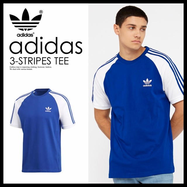 Mens Running 3 Stripe Adidas Tee Size S Blue Activewear