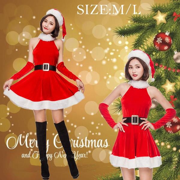 クリスマス衣装 レディースサンタ サンタクロース M/L オフショルダー サンタ服 ワンピ サンタクロース クリスマスイブ 肩出し 肩見せ