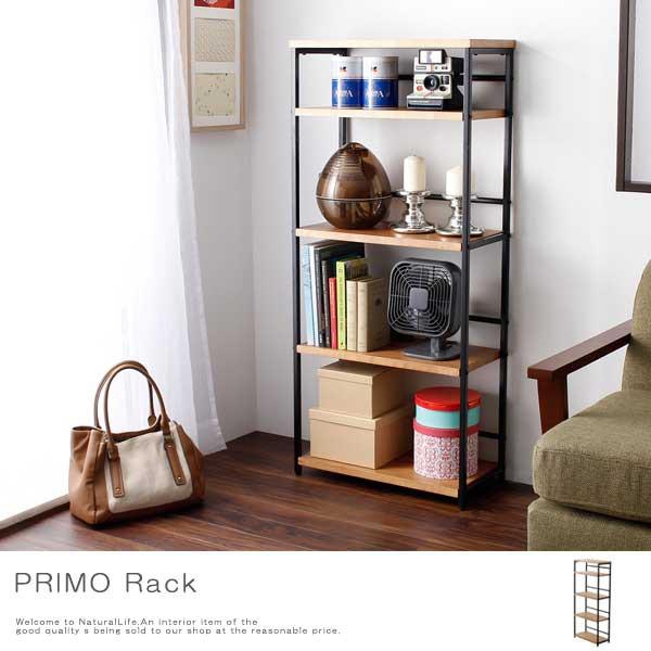 収納 家具 おすすめ primo プリモ 4段ラック (収納家具,オープン,フリー,おしゃれ,安い