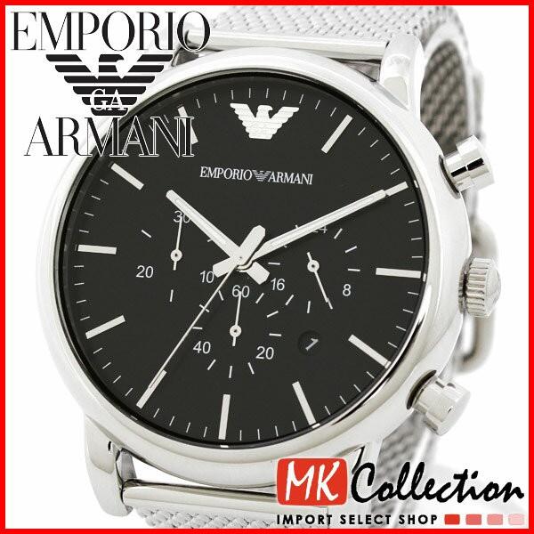 春夏新作 エンポリオ アルマーニ EMPORIO 腕時計 メンズ EMPORIO ARMANI ARMANI 時計 エンポリオ AR1808, ITOYA STYLE:983c7777 --- 1gc.de