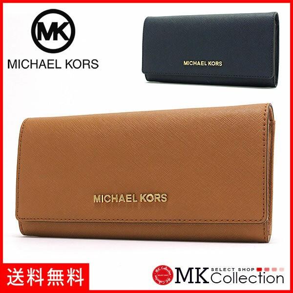 newest a12d9 94b85 マイケルコース 財布 レディース MICHAEL KORS Wallet ET SET TRAVEL (ブラウン系) 35H6GYAE3L  ACORN|au Wowma!(ワウマ)