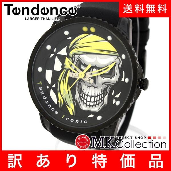 new product 78eaf be437 【訳あり特価品】テンデンス 腕時計 メンズ レディース Tendence 時計 TGX30002|au Wowma!(ワウマ)