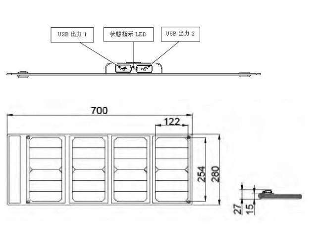 DS-Solar iPanel-24Wソーラーパネル 単結晶 Sunpowerのセール 軽型パネル