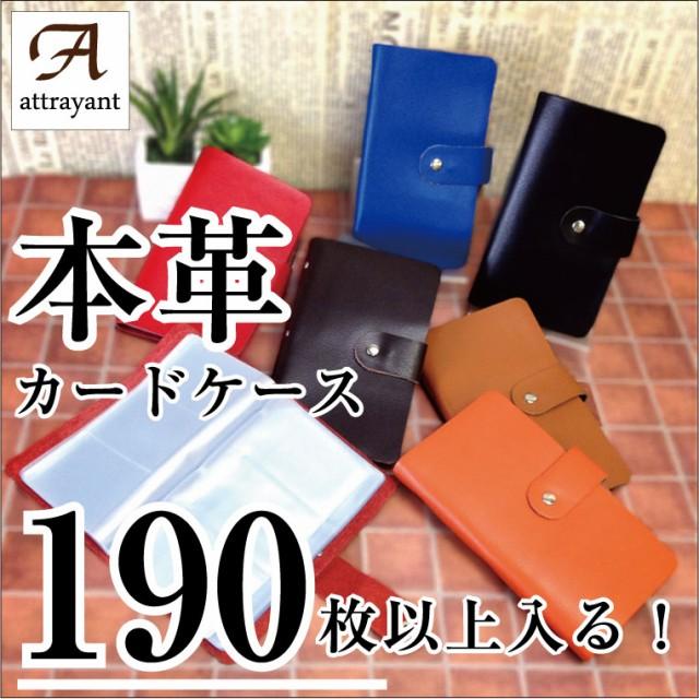 カードケース 大容量 名刺入れ レディース メンズ 本革 100枚 収納 ブック型 シンプル 牛革 レザー カードホルダー メンズ