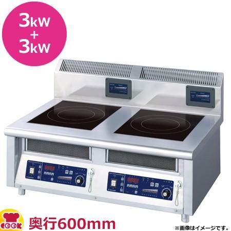 爆売り! 2連 標準タイプ MIR-1033TA ニチワ電機 三相200V(送料無料、) IH調理器 卓上型-キッチン家電