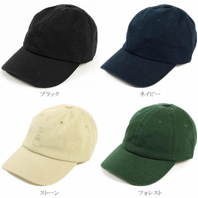 ベイサイド BAYSIDE ウォッシュド ツイル キャップ (米国製 UNSTRUCTURED WASHED TWILL CAP 帽子)