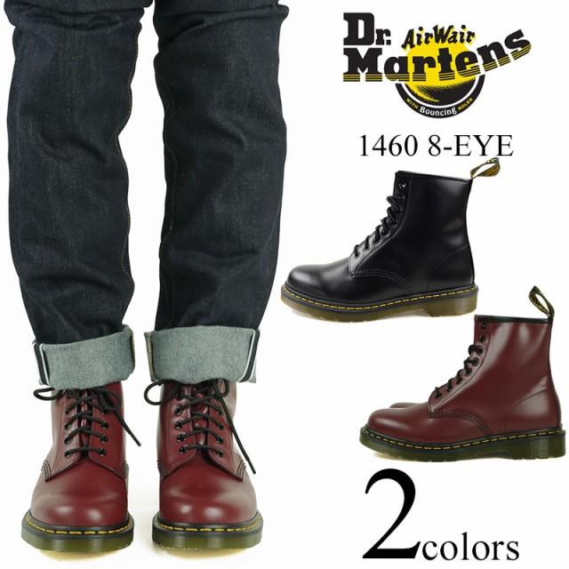 ドクターマーチン Dr. Martens 1460 8ホール ブーツ (8EYE BOOT 編み上げブーツ メンズ レディース