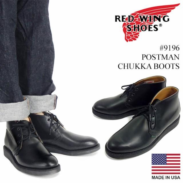 【ファッション通販】 ポストマン #9196 POSTMAN 米国製 チャッカブーツ RED CHUKKA ブラック サービスシューズ) レッドウイング WING (アメリカ製-靴・シューズ