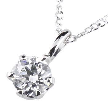 史上最も激安 プラチナ ネックレス 誕生石 ダイヤモンド ネックレス一粒 ペンダント プラチナ900 大粒ダイヤ 0.30ct ダイヤ ソリティア 送料無料 レ, Ksound 楽天市場 SHOP 8e8635b3