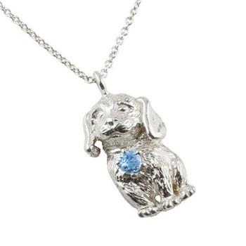 世界有名な 犬 ネックレス タンザナイト 一粒 アニマルモチーフ ホワイトゴールドk18 チェーン 人気 18金 レディース 宝石 プレゼント 女性 送料無料, 三河屋 f580ae2b