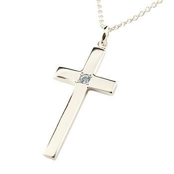 お気にいる ネックレス ブルートパーズ クロス ネックレスホワイトゴールドk18 ペンダント 十字架 シンプル 地金 チェーン 人気 11月の誕生石 18金, Orange Line ad9ebfb5