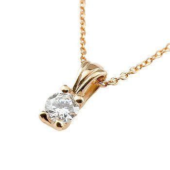 【驚きの値段】 ダイヤモンドネックレス 一粒 ダイヤモンド チェーン 0.20ct ネックレス 18金 ピンクゴールドk18 人気 大粒 ダイヤ SIクラス 18金 レディース チェーン 人気, 熊毛郡:b851026b --- chevron9.de