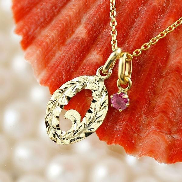 低価格で大人気の 7月誕生石 数字 ルビー チェーン 人気 0 18金 送 レディース ハワイアンジュエリー ナンバー ペンダント イエローゴールドk18 ネックレス-ネックレス