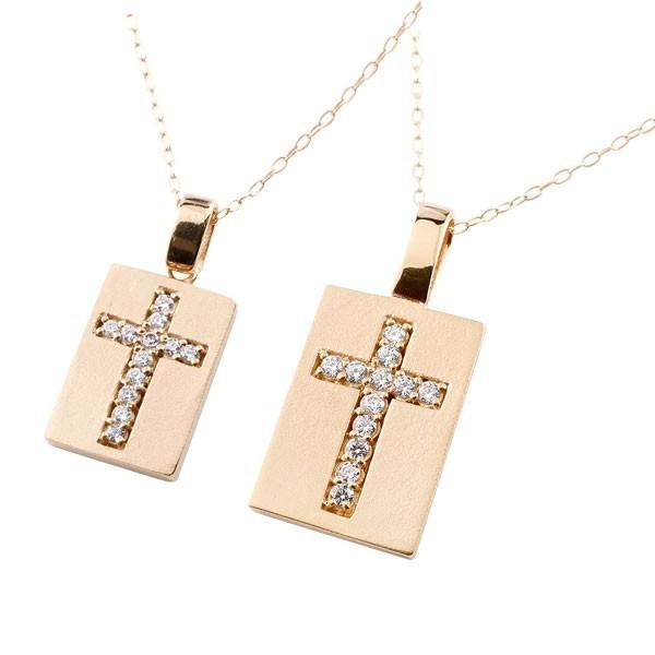 輝い ダイヤモンド 10金 4月誕生石 ペアペンダント ピンクゴールドk10 送料 ペンダント クロス 十字架 チェーン 人気 ペアネックレス プレート-ネックレス