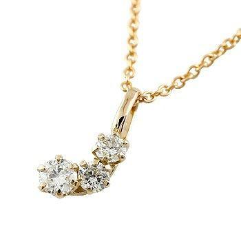 大注目 ネックレス ネックレス ダイヤモンドネックレス ダイヤモンド ダイヤモンド ペンダントネックレストリロジー イエローゴールドK18ダイヤモンドスリーストーン ダイ, スイートキッズショップ:6f23e6e6 --- nak-bezirk-wiesbaden.de
